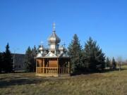 Часовня Владимира равноапостольного - Юбилейный - г. Луганск - Украина, Луганская область