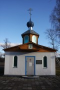 Знаменка. Серафима Саровского, церковь