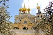 Иерусалим - Масличная гора. Гефсиманский монастырь Марии Магдалины. Церковь Марии Магдалины
