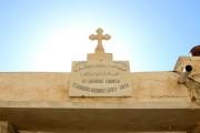 Тель-Авив - Яффо. Георгия Победоносца, церковь