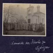 Жукойни-Желядские. Неизвестная церковь