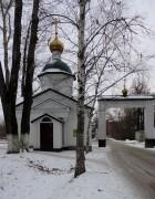 Часовня Сергия Радонежского - Обь - г. Обь - Новосибирская область