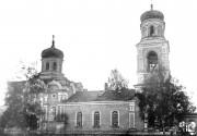 Ермолаево. Троицы Живоначальной (старая), церковь