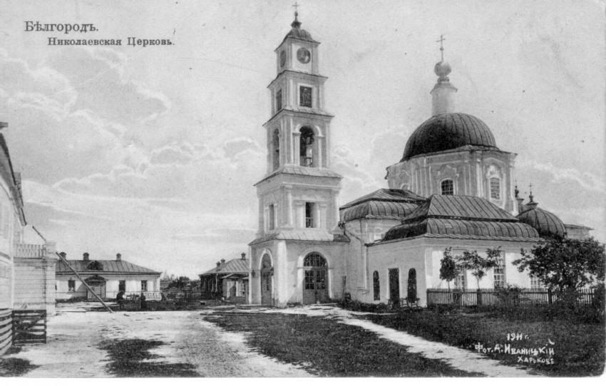 Церковь Николая Чудотворца, Монастырский лес