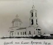 Церковь Троицы Живоначальной - Бельское, урочище - Омутнинский район - Кировская область