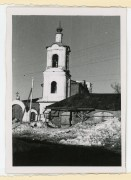 Днепровское. Воскресения Словущего, церковь