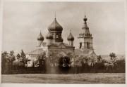 Церковь Усекновения главы Иоанна Предтечи - Пырлица - Унгенский район - Молдова