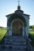 Белополье. Троицы Живоначальной, часовня