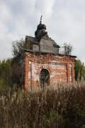 Неизвестная часовня - Кулигино - Бежецкий район - Тверская область
