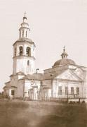 Церковь Троицы Живоначальной - Березники - г. Березники - Пермский край