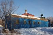Церковь Сергия Радонежского - Троицк - Троицкий район и г. Троицк - Челябинская область