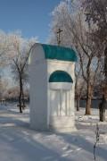 Часовня-памятник погибшим шахтёрам - Красногорский - Еманжелинский район - Челябинская область