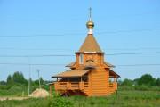 Часовня Владимира равноапостольного - Рукав - Собинский район - Владимирская область