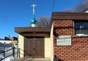 Церковь Иоанна Златоуста - Нью-Йорк - Нью-Йорк - США