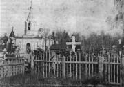 Омск. Всех Святых (старая), церковь