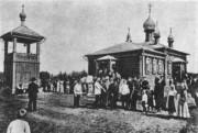 Церковь Серафима Саровского в Кунцеве (утраченная) - Москва - Западный административный округ (ЗАО) - г. Москва