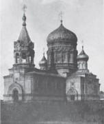 Макеевка. Троицы Живоначальной (старая), церковь