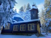 Церковь Спаса Преображения - Боровец - Софийская область - Болгария