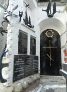 Часовня Феодора Ушакова - Москва - Центральный административный округ (ЦАО) - г. Москва