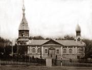 Церковь Александра Невского (старая) - Ртищево - Ртищевский район - Саратовская область