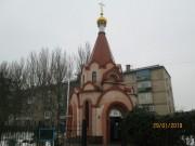 Мелитополь. Екатерины, церковь