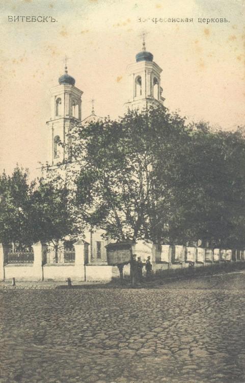 Церковь Воскресения Христова (Заручевская), Витебск