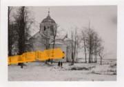 Забелино. Казанский Сычевский мужской монастырь. Собор Казанской иконы Божией Матери