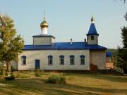 Церковь Казанской иконы Божией Матери - Трубетчино - Сызранский район и г. Октябрьск - Самарская область