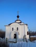 Церковь Илии Пророка - Тольятти - г. Тольятти - Самарская область
