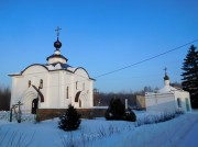 Тольятти. Илии Пророка, церковь