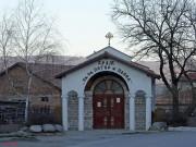 Церковь Петра и Павла - Банско - Болгария - Прочие страны