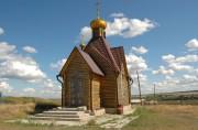 Часовня Успения Пресвятой Богородицы - Тупиковка - Бузулукский район - Оренбургская область