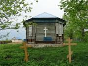 Дмитриевка. Покрова Пресвятой Богородицы, церковь