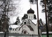Купавна. Феодора Ушакова, церковь