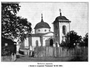 Килия. Успения Пресвятой Богородицы, церковь