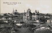 Ромны. Покрова Пресвятой Богородицы (новая), церковь