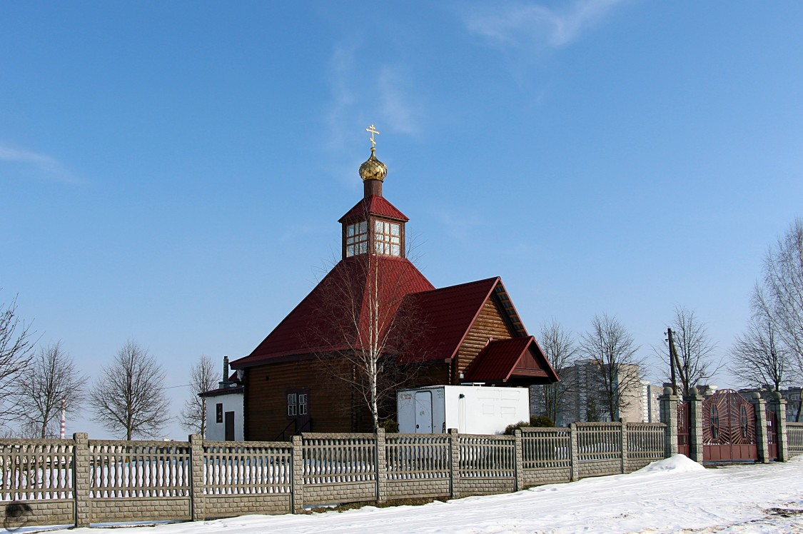 Церковь Царственных страстотерпцев, Лида