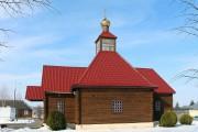 Лида. Царственных страстотерпцев, церковь