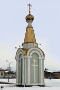 Новогрудок. Ксении Петербургской, часовня