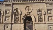 Церковь Всех Святых - Каскасу (Гавриловка) - Туркестанская область - Казахстан
