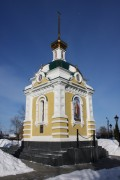 Часовня Илии Муромца - Голицыно - Одинцовский район, г. Звенигород - Московская область