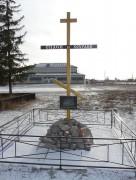 Церковь Троицы Живоначальной - Сухоборское - Щучанский район - Курганская область