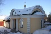 Неизвестная церковь - Яхрома - Дмитровский район - Московская область