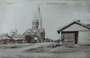 Ливны. Георгия Победоносца (новая), церковь