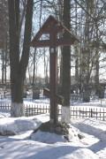 Лыткино. Троицы Живоначальной, церковь