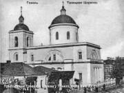 Церковь Троицы Живоначальной - Гомель - Гомельский район - Беларусь, Гомельская область