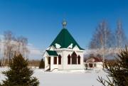 Базевского совхоза, посёлок. Спаса Преображения, церковь