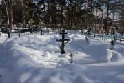 Ивановское. Казанской иконы Божией Матери, часовня
