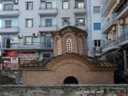 Салоники (Θεσσαλονίκη). Спаса Преображения, церковь