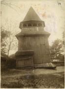Церковь Николая Чудотворца - Каменка-Бугская - Каменка-Бугский район - Украина, Львовская область
